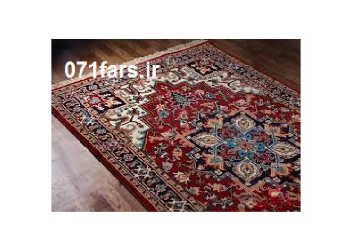 فرش دستباف – فرش ماشینی – قالیشویی در شهر شیراز
