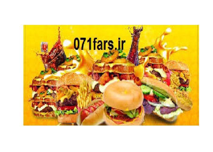 ساندویچی – پیتزا- آش و حلیم – خدمات تحویل غذا در شهر شیراز