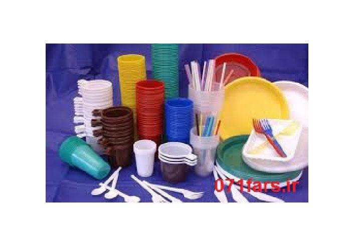 پلاستیک و چینی فروشی شیراز