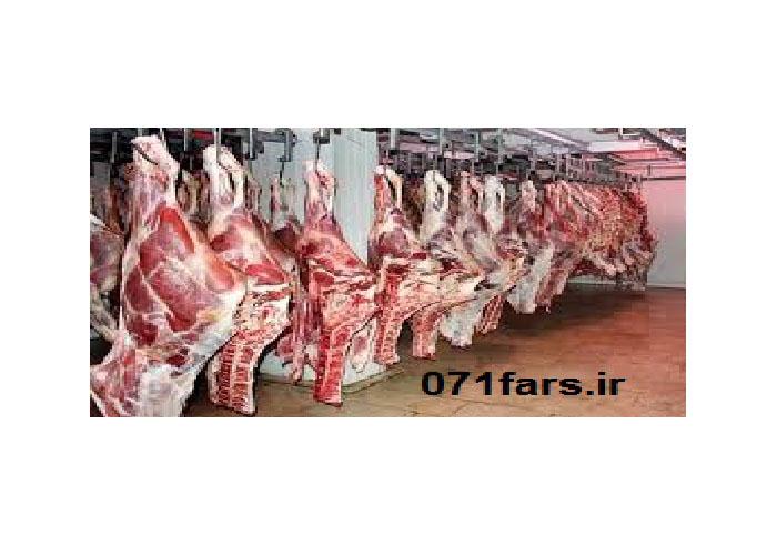 گوشت – مرغ – ماهی – کله پزی در شهر شیراز