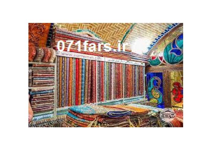پارچه فروشی در استان فارس