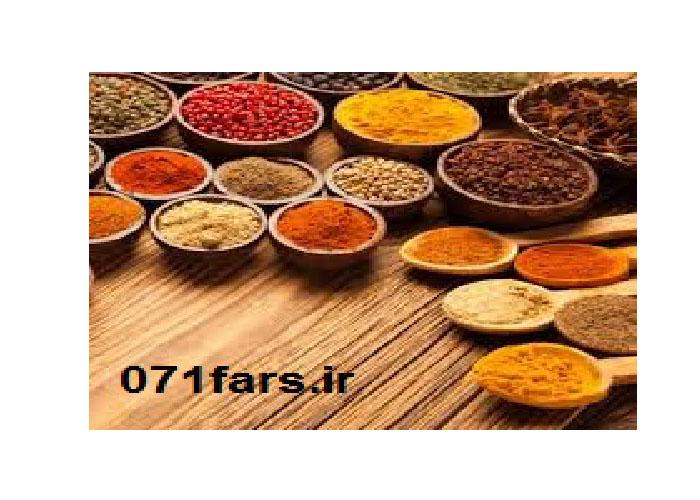داروهای گیاهی در استان فارس