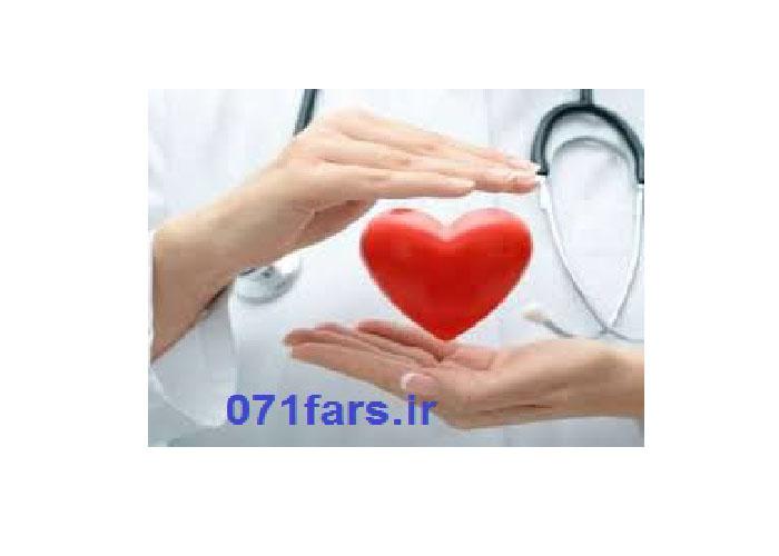 پزشکان شیراز