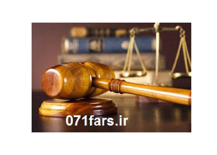 شماره موبایل وکلای شیراز