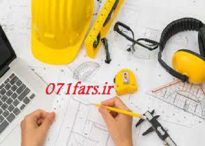 بانک موبایل نظام مهندسی شیراز معماری