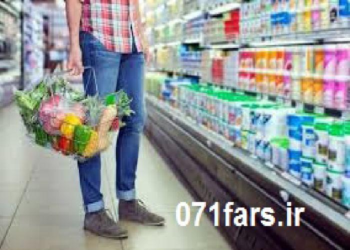 مواد غذایی شیراز