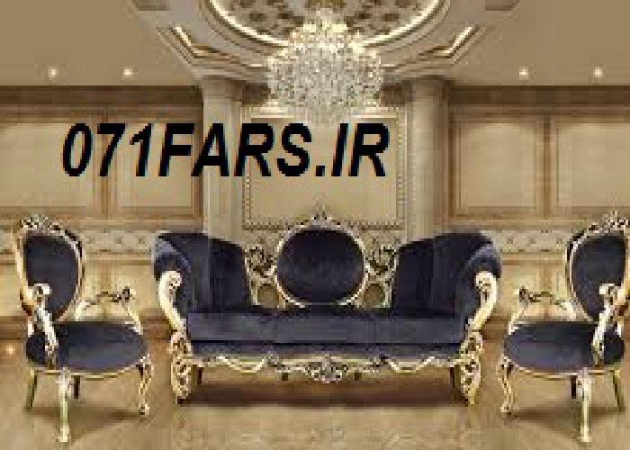 ورژن جدید مبل شیراز